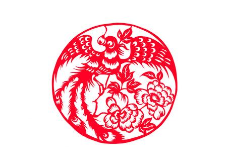 Tradicional chino de corte de papel de corte chino . foto de foto Foto de archivo - 109145119