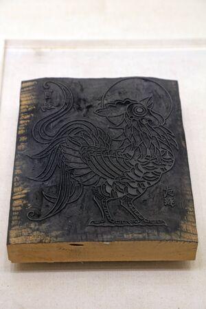 Ancient Chinese New Year Prints Engraving 版權商用圖片