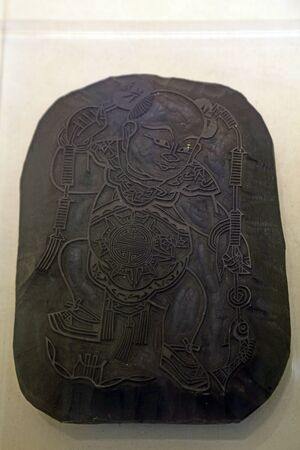 Ancient Chinese New Year Prints Engraving