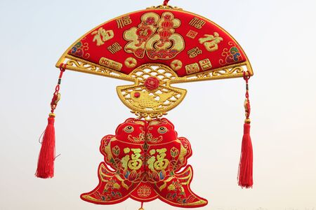 Chinese traditional mascot adornment 스톡 콘텐츠