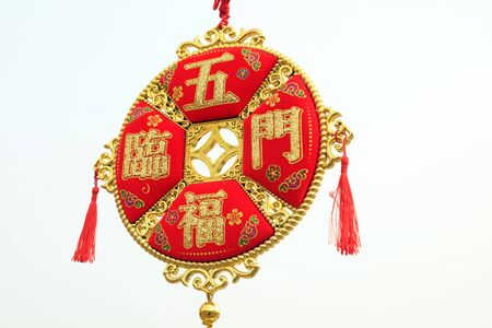 Décoration en tissu traditionnel chinois