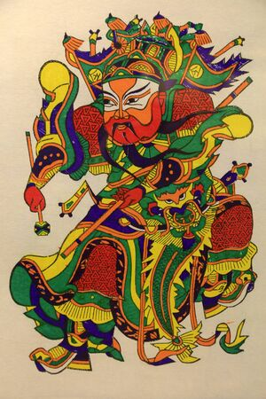 Chinese woodcut New Year pictures