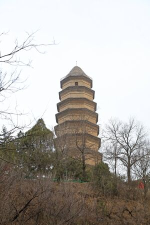The Pagoda of Yan'an, China