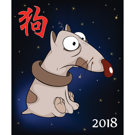 chinese astrology: The Year of the Dog Chinese Animal Zodiac