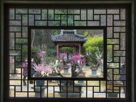 Chinas landscape through the window  photo