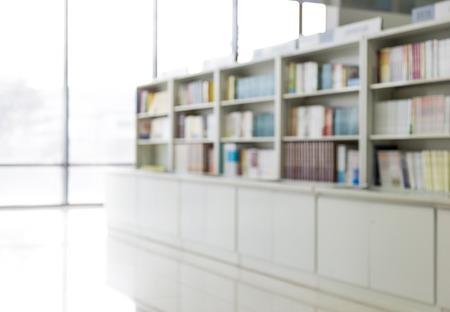 Bookshelf, connaissances océan, fond abstrait. Banque d'images - 52739794
