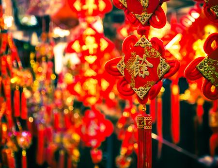 Chinesisches Neujahr, orientalischen Charme, das Frühlingsfest Atmosphäre.