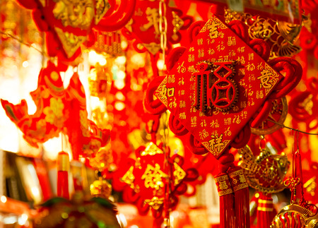 joyous festivals: Chinese New Year, oriental charm, the Spring Festival atmosphere.