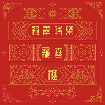 chinese scroll: Chinese traditional patterns, can be used for Chinese New Year material. Illustration