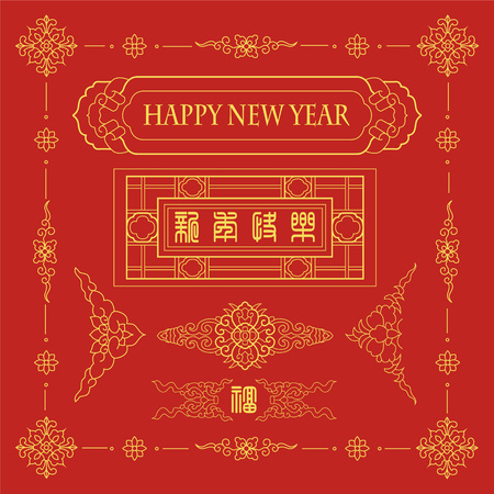 Chinese traditional patterns, can be used for Chinese New Year material. Vettoriali