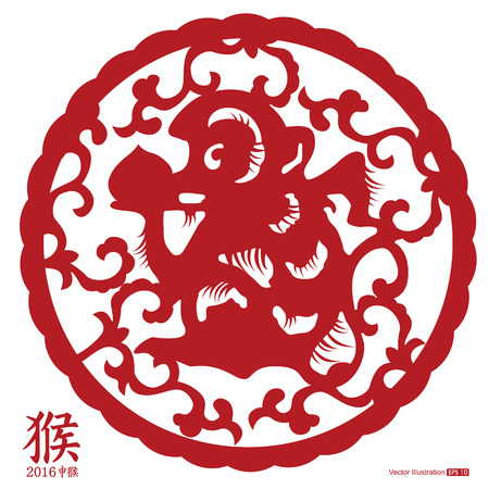 paper cut: Chinese Year of the Monkey, paper cut,vector illustration. Illustration