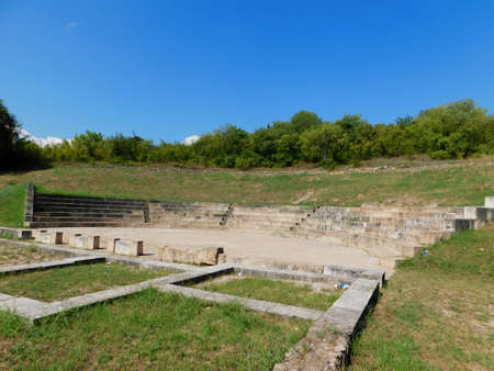 The ancient theater of the town of Mieza, in Macedonia, Greece, where Aristotle educated the young Alexander the Great, between 343 and 340 BCE Stock Photo