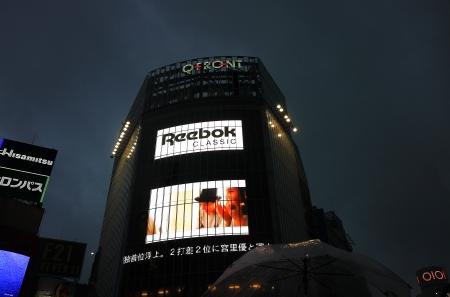 東京, 日本 - 10 月 5 日メイン商標 10 月のダウンタウンのほとんどの商業ファサードの彼らのビジネスの宣伝 5,2013 東京、日本 報道画像