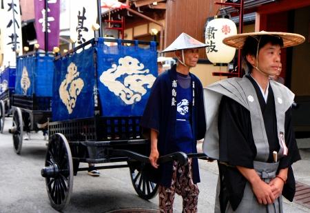 participant: TAKAYAMA, JAPAN - OCTOBER 10  Participant file in the Takayama Festival on October 10, 2013 in Takayama-Japan  Editorial