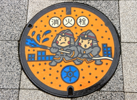 top animated: Funny manhole cover