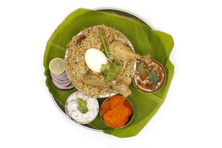 Chicken biryani on a plate Stock Photo