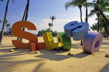 セントーサ島シロソビーチ