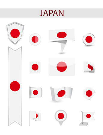 Japan Flag Collection. Flat flags vector illustration.