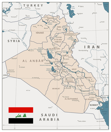 Iraq Map Old colors. Iraq map with capital Baghdad, national borders, important cities, rivers and lakes.