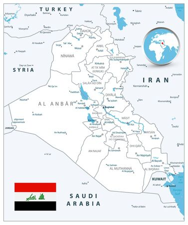 Iraq Map White Color Map. Detailed vector illustration of Iraq map. Иллюстрация