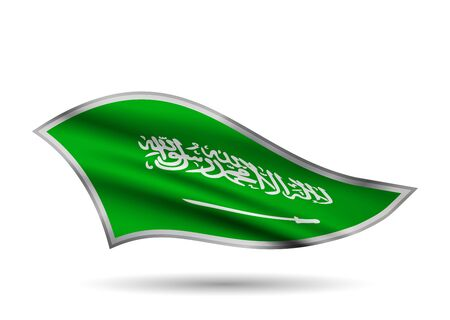 Dynamic Waving Flag of Saudi Arabia. Cap-band stylized. Иллюстрация