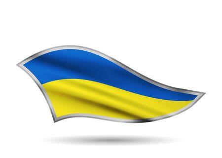 Dynamic Waving Flag of Ukraine. Cap-band stylized. Иллюстрация