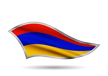 Waving Flag of Armenia. Cap-band stylized.