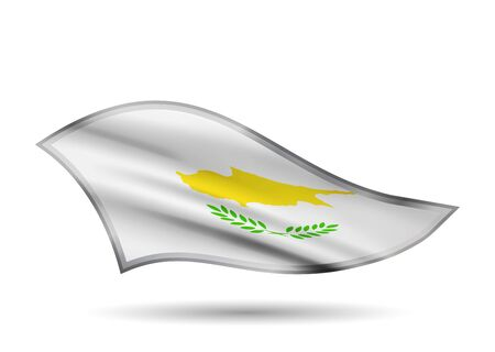 Waving Flag of Cyprus. Cap-band stylized. Vettoriali