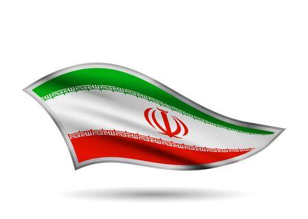 Waving Flag of Iran. Cap-band stylized.