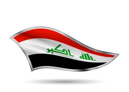 Waving Flag of Iraq. Cap-band stylized.