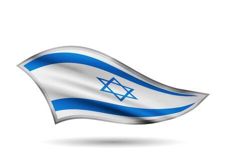 Dynamic Waving Flag of Israel. Cap-band stylized.