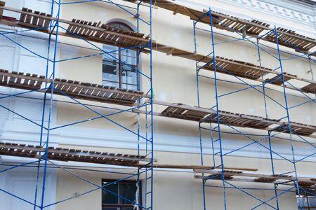 Apartment building exterior . Building renovation concept image