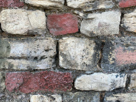 Part of an old brick wall. Use as background Archivio Fotografico