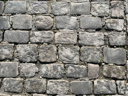Part of an old brick wall