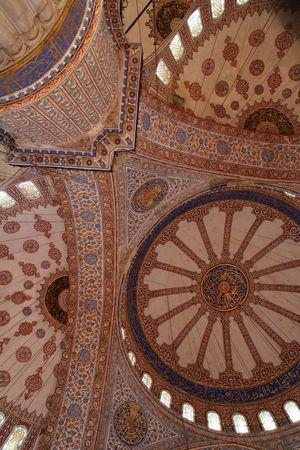 blue mosque: Blue Mosque Interior