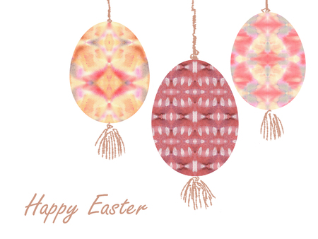 painted the cover illustration: Colorful easter eggs with beautiful color abstract pattern. Isolated on white background - graphic illustration. Ornamental easter eggs. Stock Photo