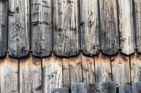 Carved wooden antique texture .Ethnic background. Ukrainian architecture