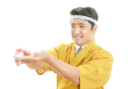 Portrait of a Japanese chef photo