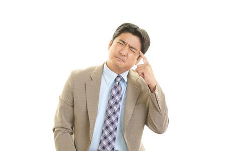 anguish: The anguish businessman Stock Photo