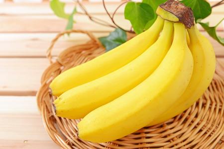 Fresh banana Reklamní fotografie