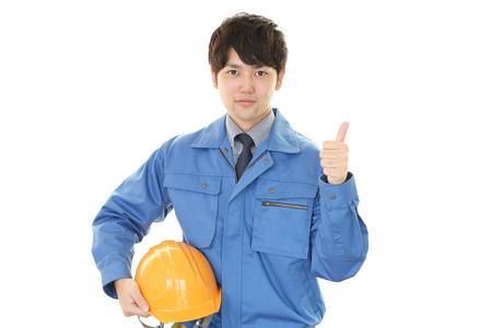 trabajadores: Trabajador sonriente Foto de archivo