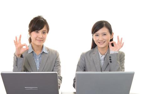asian business women: Working Asian business women