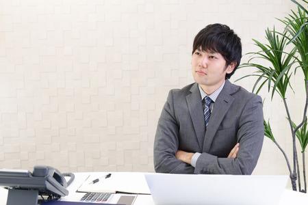 nespokojen: Nespokojený Asijský podnikatel