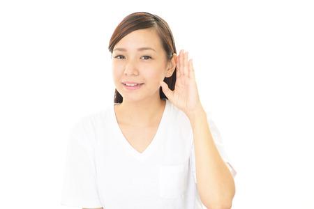 carefully: Woman listen carefully