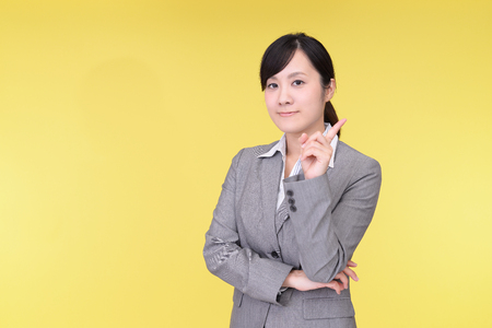 suggestions: Smiling business woman