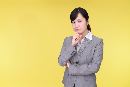 anaerobic: Portrait of business woman looking uneasy