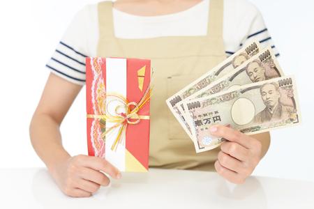 Special envelope for monetary gift