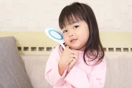 Asian girl yes