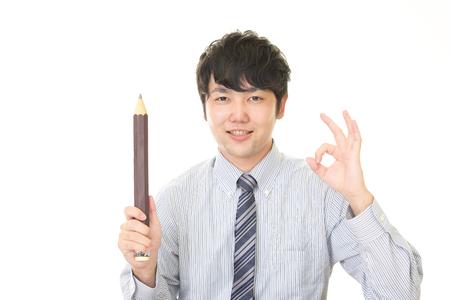 Smiling Asian teacher