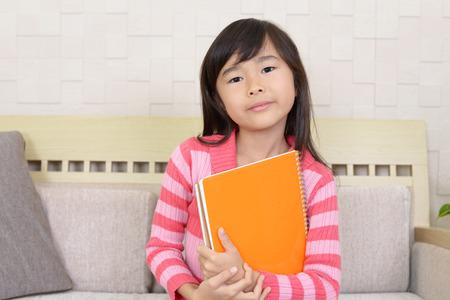 Relaxed Asian girl